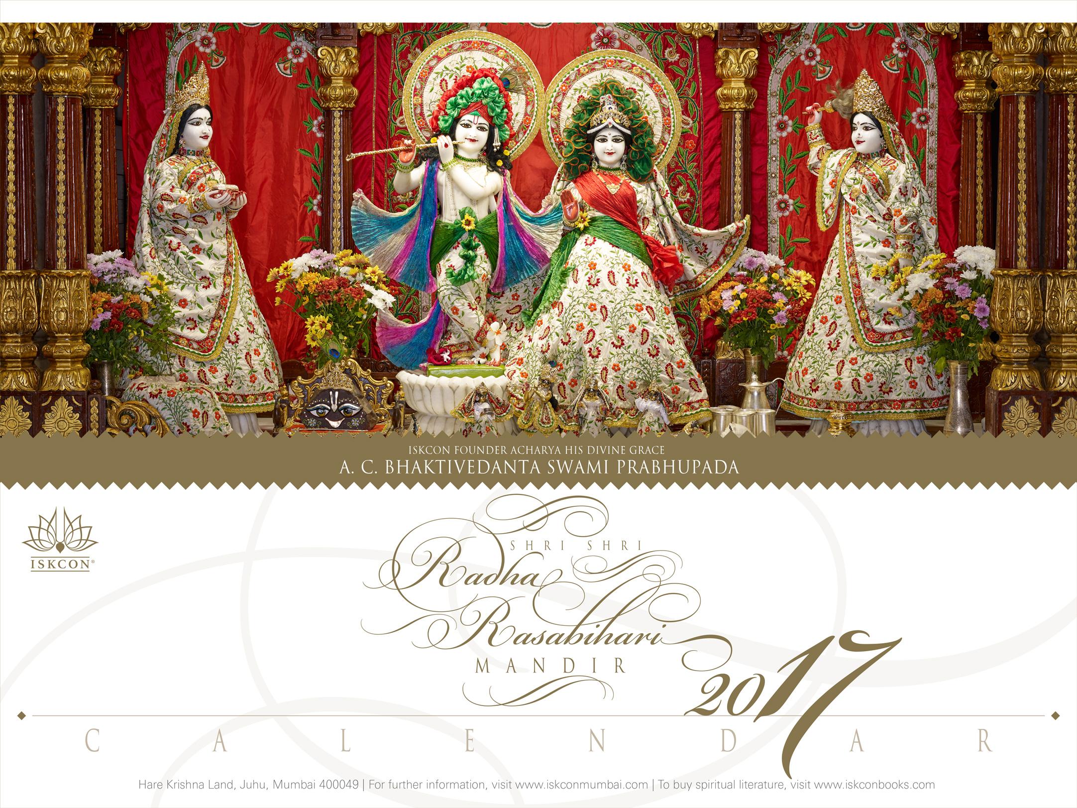 ISKCON Juhu | Calendar 2017 – Arvind Shinde