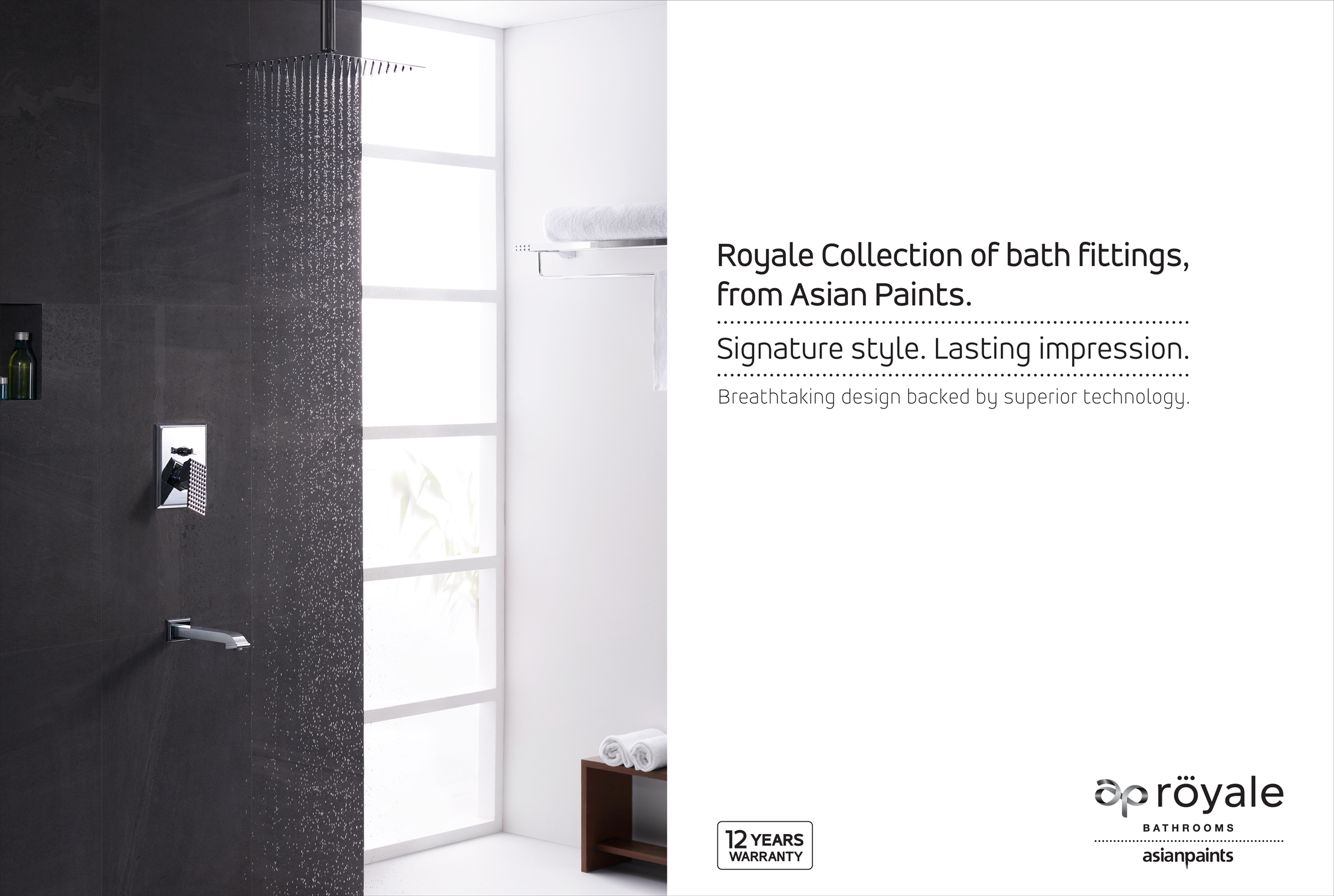 asian paints signature collection dimenta